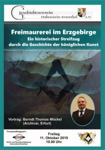 Freimaurerei im Erzgebirge @ Textil- & Rennsportmuseum